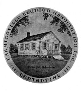 Farmingville Reunion Association Emblem