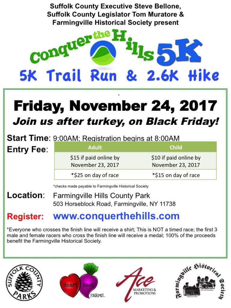 2017 Conquer the Hills 5K Trail Run